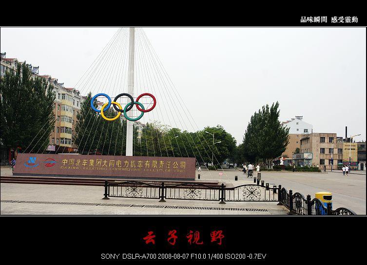 大全中国北车集团大同 中国南车中国北车 中国