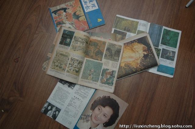 从青岛旧书摊上面的一些旧杂志,最早的一期是81年的,最新的一期是87年。