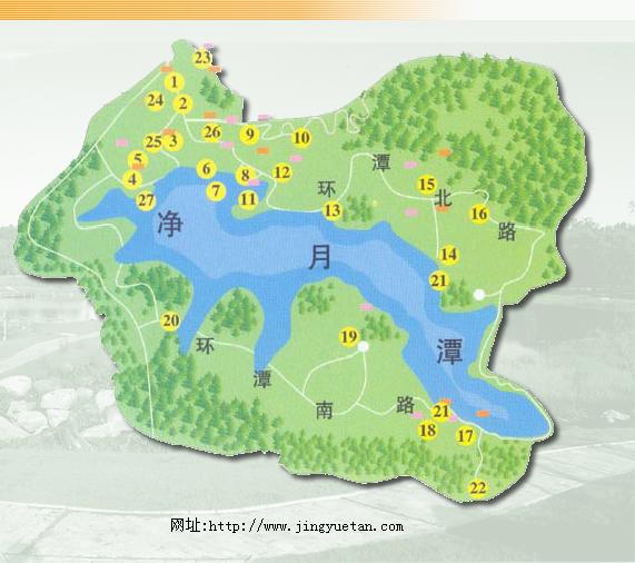 长春市净月潭导游词(中文)图片