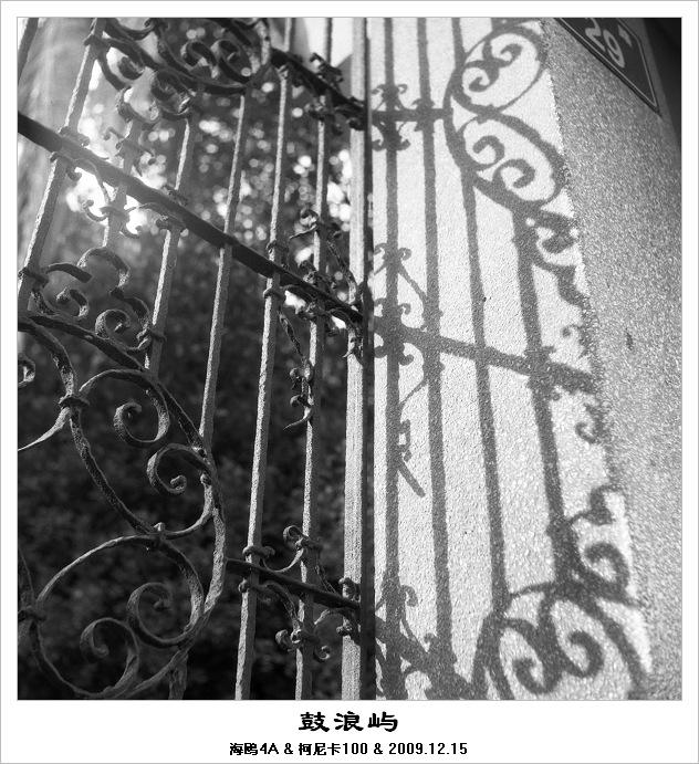 龙头手绘黑白图片