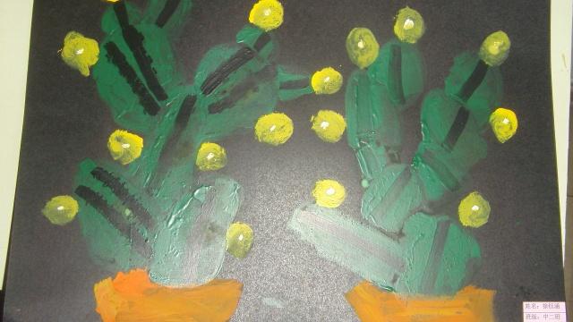 水粉画仙人掌教案,沙漠仙人掌水粉画,儿童水粉画仙人