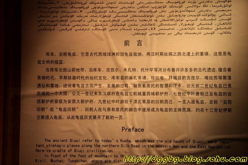 中国最后一个王爷