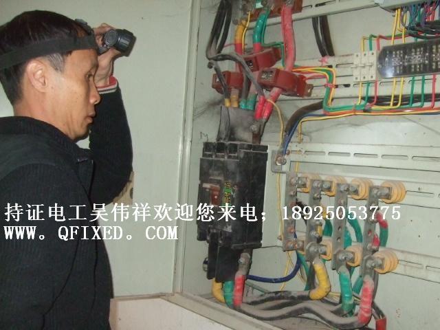 6个电表加6漏电开关接线图