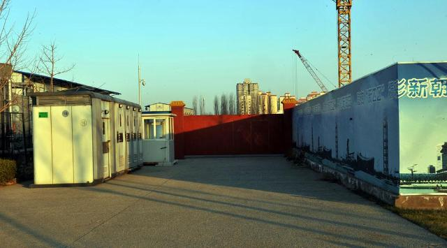 奥林匹克公园建了望塔为什么要保密