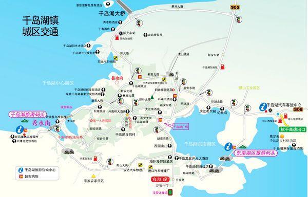 桂林到杭州飞机