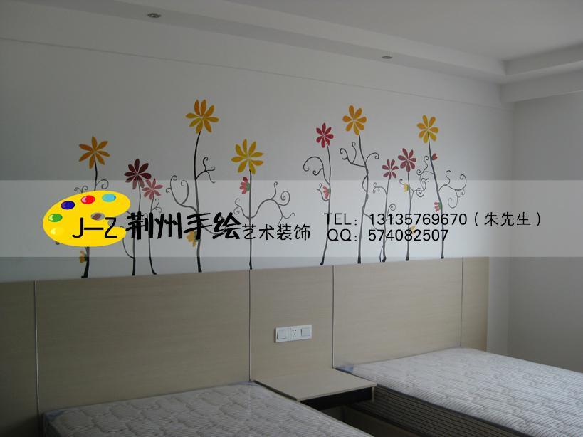 教室手绘墙面黑白简易
