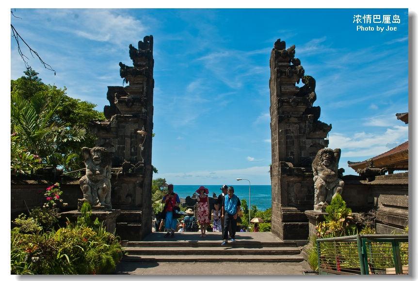 浓情巴厘岛之二:朝拜海神庙