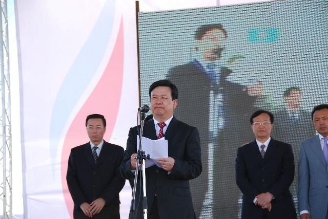中石油廖永远女儿; 中石油集团副总经理廖永远致辞