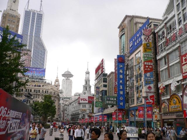 第一天走的路线是西安-郑州-徐州-新沂-上海