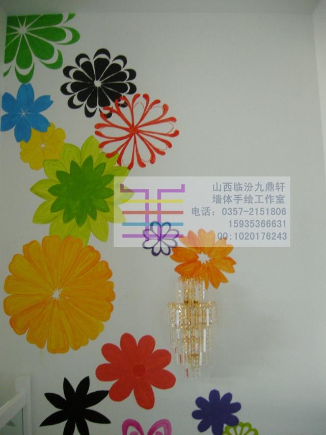 九鼎轩墙体手绘