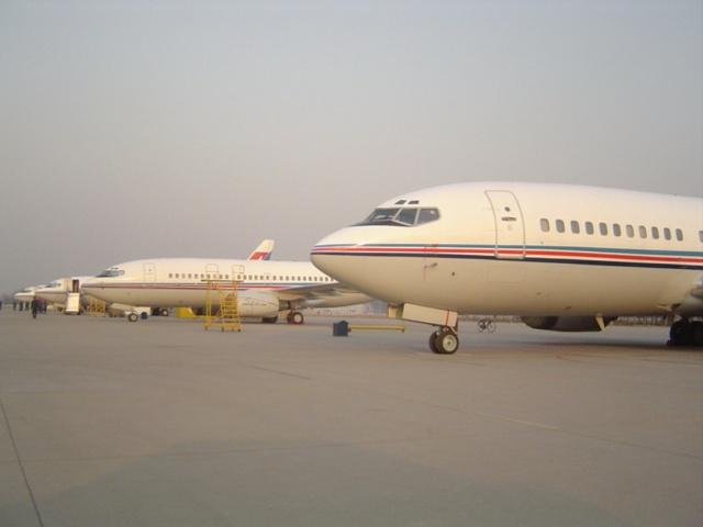 上海到内蒙古飞机