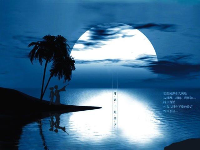 夜晚看月亮的图片一起看月亮的背景一起看月亮  640