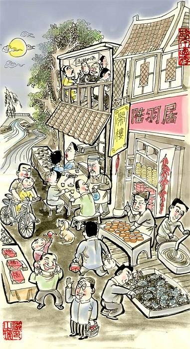 中秋节烧塔_中秋节活动主题_中秋节插画_中秋节pop手绘海报