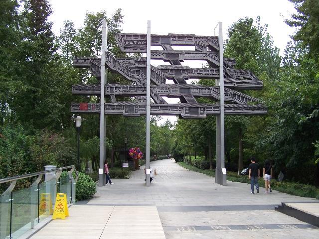 浣花溪公园是浣花溪历史文化风景区的核心区域,位于成都市西南方