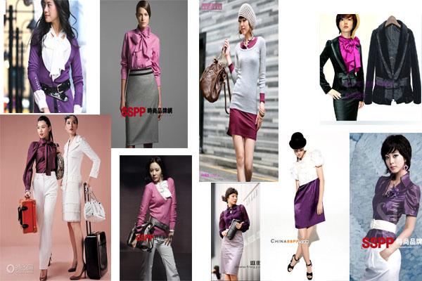 紫色服装的搭配-馨香沉淀-----形象设计师王馨弘的