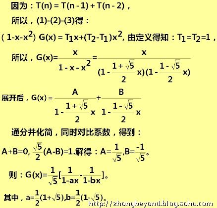 qq头像大全 个性签名 个性签名  时间复杂度算法的时间复杂度是指执行