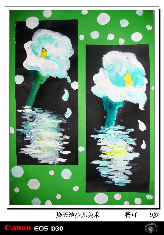 儿童水粉装饰画——马蹄莲