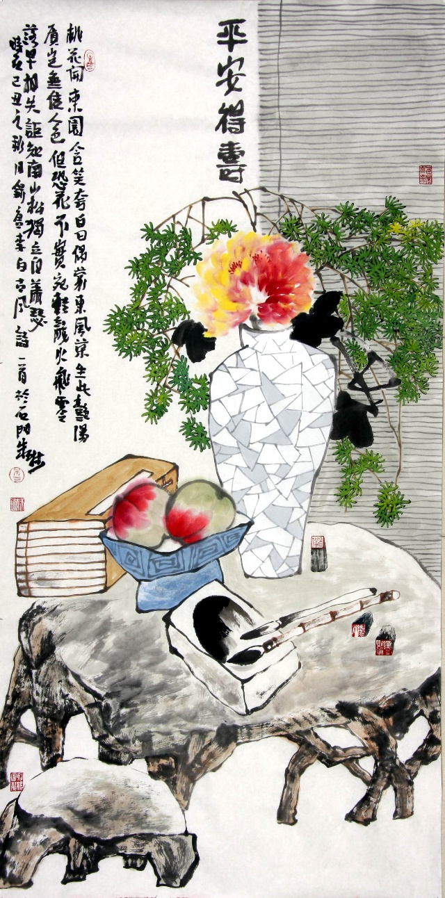 中国画之静物绘画
