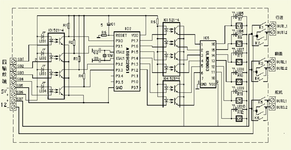 单片机控制红外线电路图