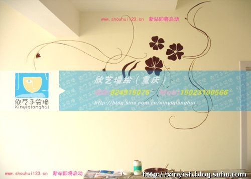 重庆手绘墙,手绘墙公司,重庆墙绘,重庆壁画,欣艺手绘