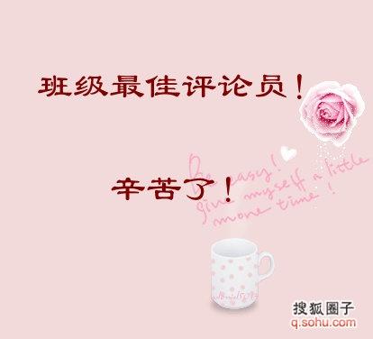 广场推荐【极速教育】看图说话/小熊过桥