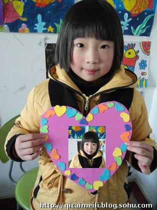 用海绵纸制作相框-孩子们的七彩世界