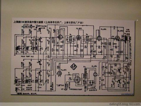 长江715收音机电路图