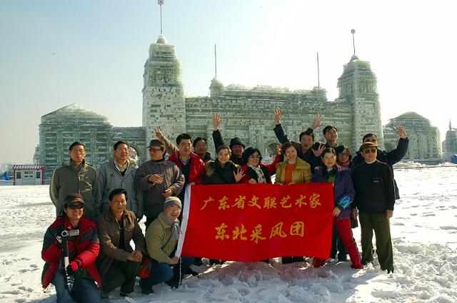 哈尔滨-虎林公园,太阳岛.
