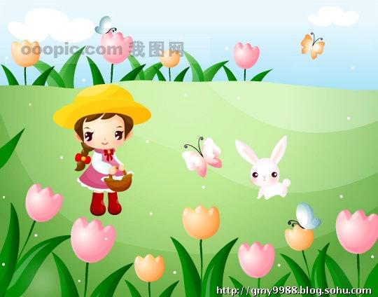 我可爱的家乡-小白兔——兼听则明