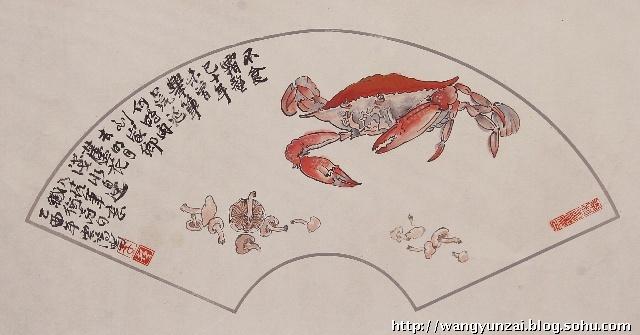 山人乐队螃蟹吉他谱