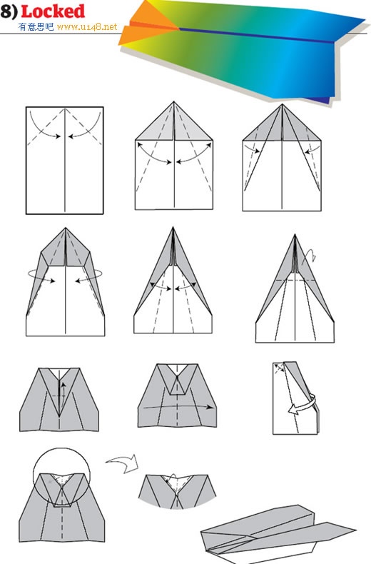 纸飞机折法图解_快乐其实很简单内有各种纸飞机折法图解分享