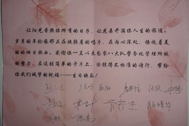 信息中心 祝福前女友生日快乐的句子.图片