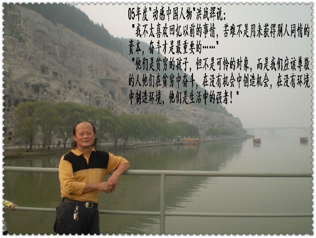 锦语 - 秦川石 - sxqinchuan 的博客