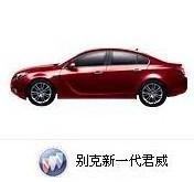 网络营销把戏多:寒冬下热卖汽车 - 陈亮跨媒营销机构 - 陈亮跨媒营销机构