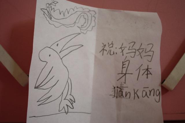 小学生三八妇女节画_三八妇女节简笔画