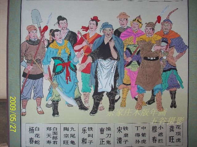 山东省美术馆,青岛群众艺术馆等单位的专家