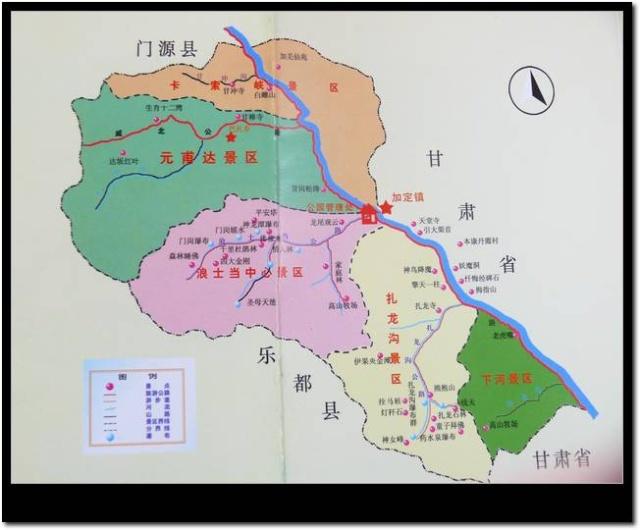 青海北山国家森林公园