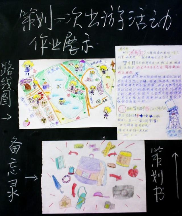 六年级下册美术图画-六年级下册美术书/六年级下册美术教案/五年级图片