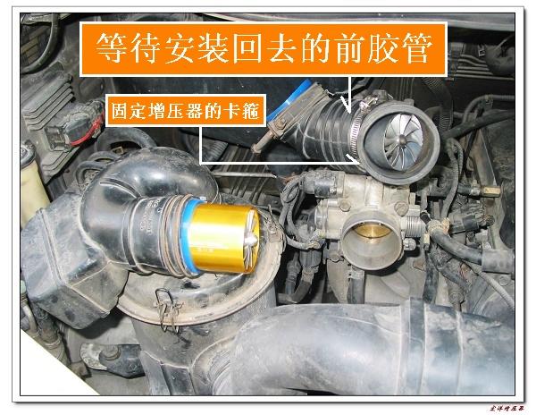 江淮瑞风s5节气门接线图
