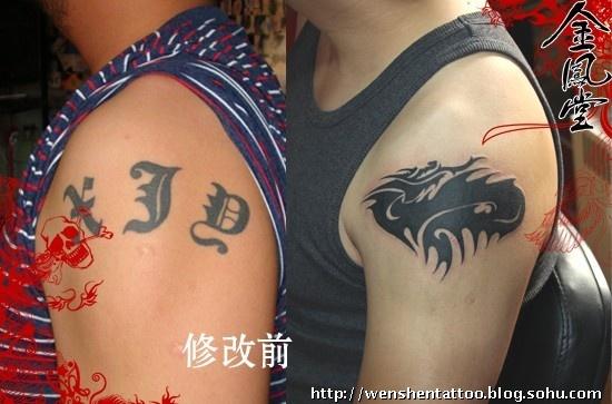 牡丹花纹身 数字文身 彩色骷髅纹身