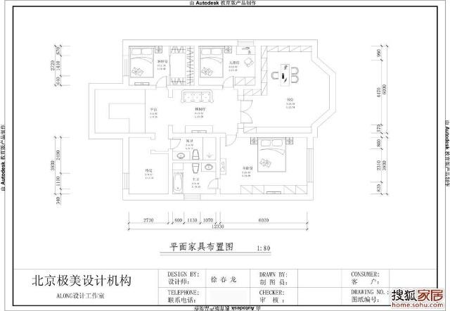 项目名称:泉发花园 工程地点:北京 设计单位:极美设计机构 项目面积:420 工程造价:约30万(不含主材) 户型结构:独栋别墅 主要材料:大理石、进口壁纸、实木家具、镜框等。 设计说明:本案业主为某企业老板,本套别墅改动很大,入户门改在原来客厅阳台,就因为这个问题客户特意从广东请了风水大师——蔡大师,原来的门厅和储藏室连成一体做成保姆间,封了卫生间通往厨房的门,让厨房更加宽大好用,厨房的门连窗改为整体推拉门让餐厅空间更为大气,餐厅用经典的欧式造型作为装饰,搭配油画是整个空间更显