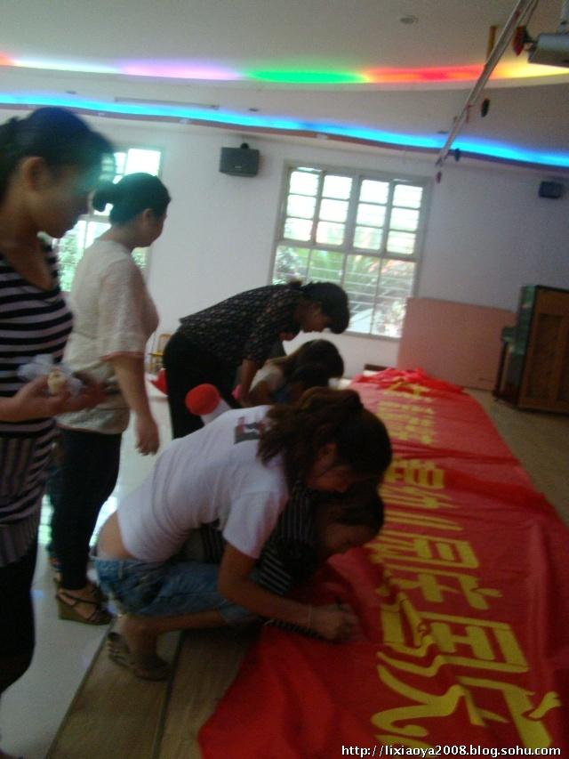 瓯北童星幼儿园举办义卖活动-简单生活-我的搜狐