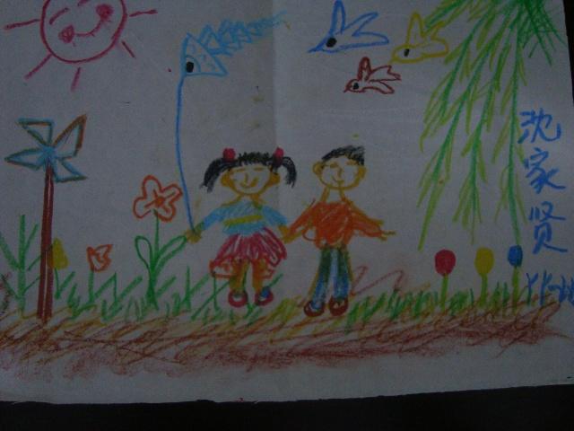 我的家庭作业图片