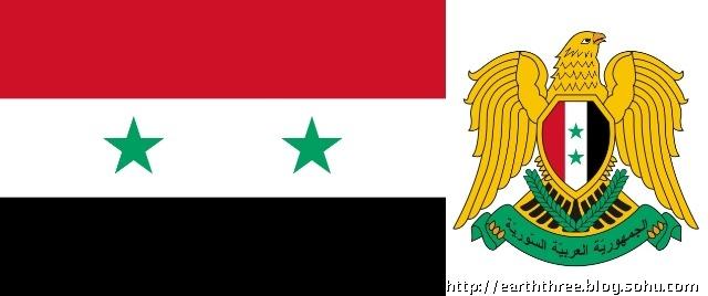 (左)叙利亚国旗,(右)叙利亚国徽.图片