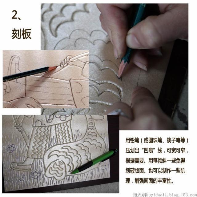 粉印吹塑纸版画《牧羊女孩》的制作过程