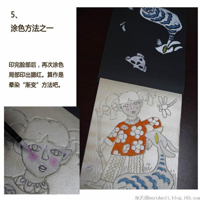 印纸版画制作过程内容|漏印纸版画制作过程版面设计