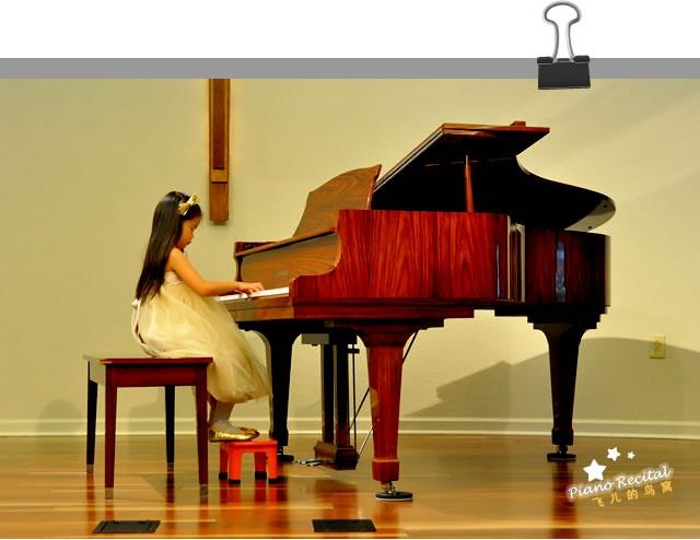 现场回放: 5岁飞儿的第一场钢琴表演