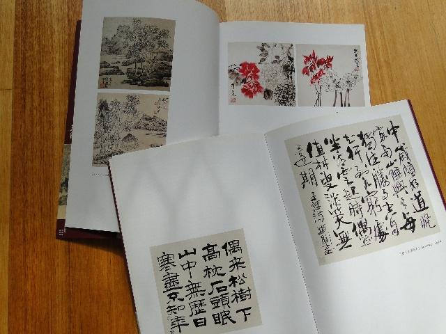 书法考级方格纸 书法方格纸 a4书法比赛方格纸