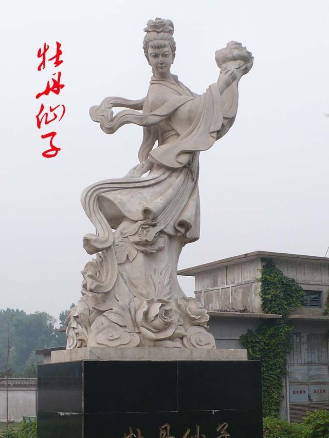 岚山 小动物 雕塑