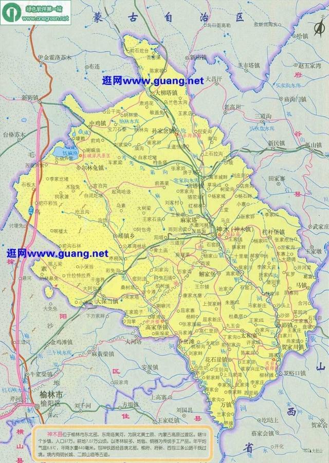 陕西神木的地图将红碱淖全部划入自己的版图